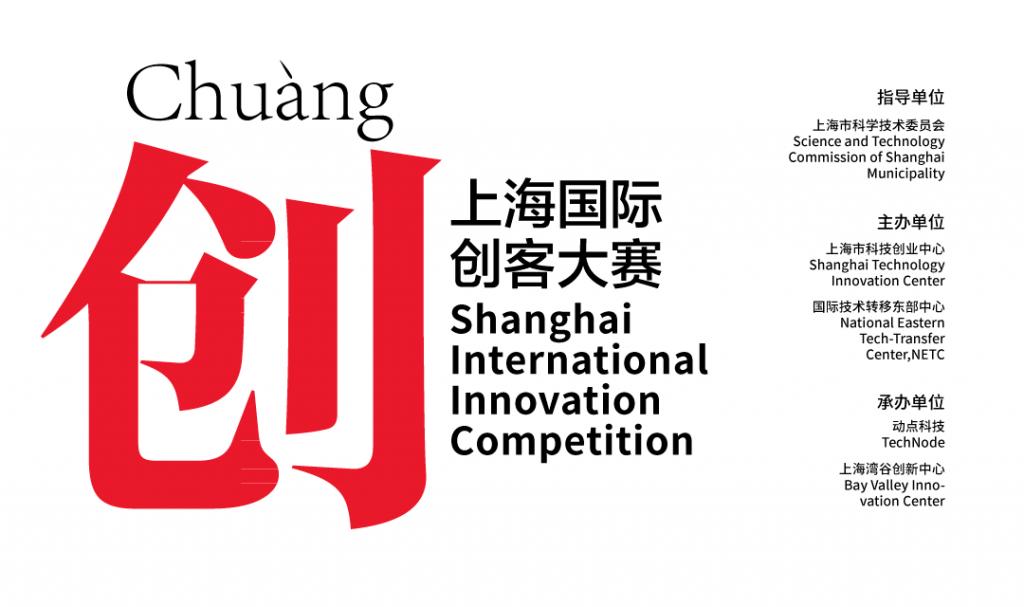 创客大赛logo