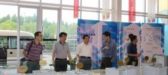 湖北省科技厅副厅长一行调研国家技术转移东部中心