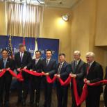 中美企业创新(波士顿)中心成立
