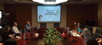 """站在杨创的""""肩上"""",快速向前进西宁创业指导中心赴国家技术转移东部中心交流实记"""