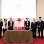中国国家技术转移东部中心新加坡分中心揭幕