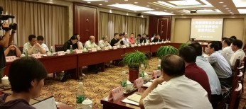 国家技术转移东部中心宿州分中心项目正式签约