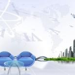 上海市科委关于试点开展2015年度上海市科技中介服务体系建设工作的通知