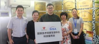 国家技术转移东部中心与上海信息服务行业协会达成战略合作