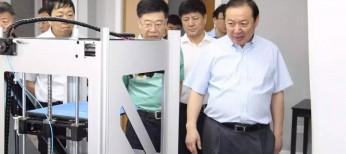 2016年6月17日,内蒙古自治区副主席白向群一行赴国家技术转移东部中心参观交流