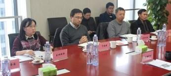 2016年12月28日,上海市杨浦区副区长丁欢欢一行莅临国家技术转移东部中心调研