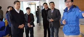 2017年2月27日,广州市副市长王东、市府办公厅副处长钟伟彬等一行调研组赴国家技术转移东部中心交流