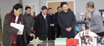 2017年3月7日,上海市人大常委会副主任吴汉民、市人大法制委主任委员林化宾、市人大法制副主任委员、常委会法工委主任丁伟等一行赴国家技术转移东部中心参观调研