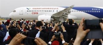上海发放创新券,推动C919大飞机专利转化
