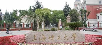 科技成果 | 上海理工大学