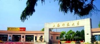 科技成果 | 上海师范大学