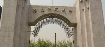 科技成果 | 华东师范大学