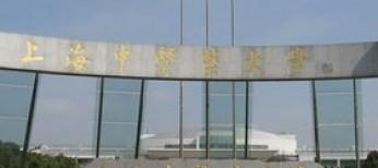 科技成果 | 上海中医药大学