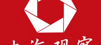 """交大与企业联手开发""""智能玻璃幕墙"""",上海闵行区建技术转移平台"""