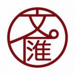 """""""蓝海·逐梦""""2018大学生创业夏令营开营仪式成功举办"""