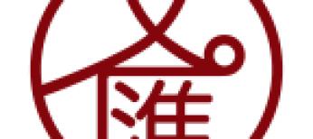 """""""浦江创新论坛""""多国专家找到""""共同语言"""":""""教授应把精力放在实验室里,而非谈判桌上"""""""