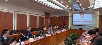 江苏省产业技术研究院来访国家技术转移东部中心座谈交流