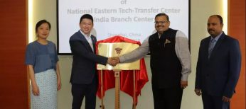 国家技术转移东部中心印度分中心揭牌成立