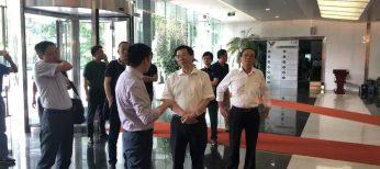宁波市科技局领导参观调研国家技术转移东部中心