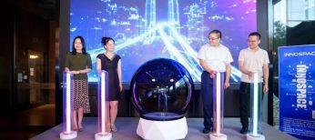 【中国创新挑战赛(上海)】杨浦区分赛-产业创新专题赛正式启动!