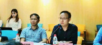 闵行区科技服务机构第二季度工作例会顺利召开
