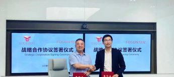 复星与国家技术转移东部中心签署战略合作协议