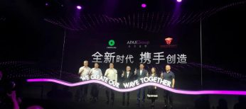 WE CREATE OUR WAVE TOGETHER!科创+文创,携手创造全新时代